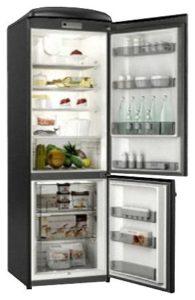 Ремонт холодильников Rosenlew